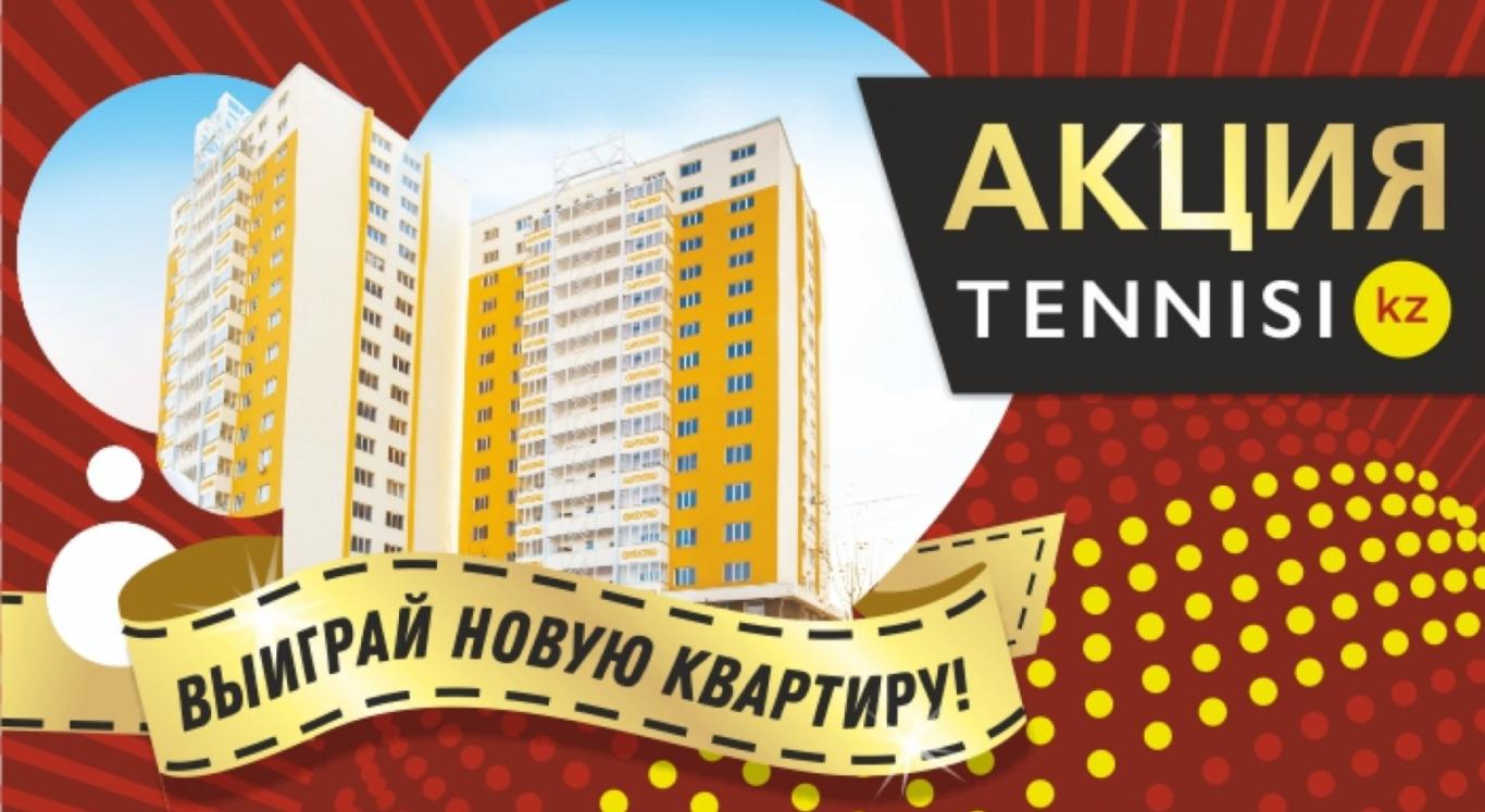 Букмекерская контора Тенниси ком: обзор коэффициентов в «лайве» и линии