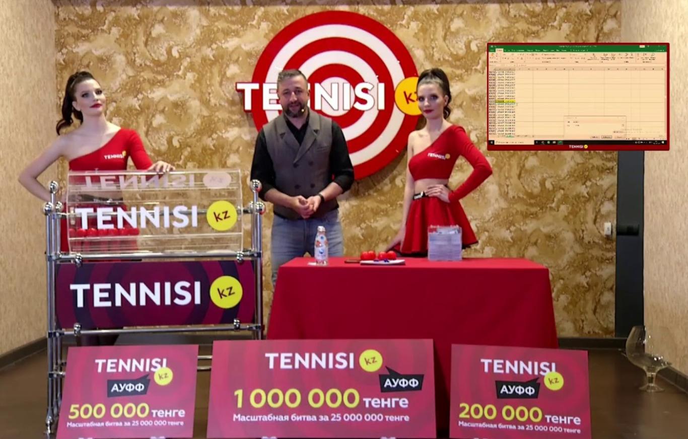 Тенниси ком: где работает официально?