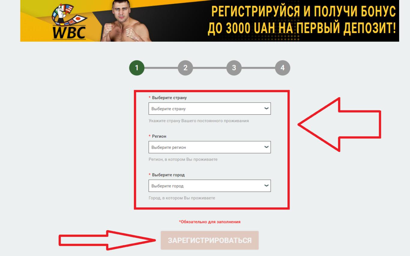 Melbet зеркало и официальный сайт БК: регистрация